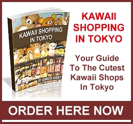 Kawaii Shopping In Tokyo
