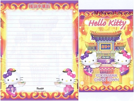 hello kitty regional letter sets