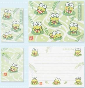 Keroppi Pond Letter Set