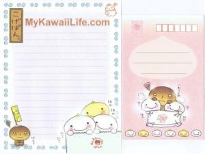 Kogepan Letter Sets 3