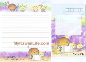 Kogepan Letter Sets 4