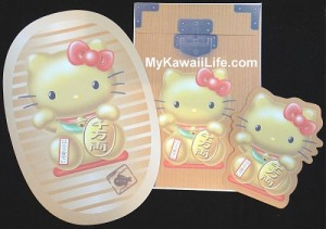 Hello Kitty Letter Set