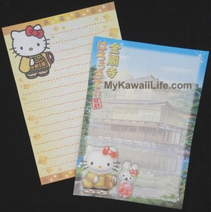 Hello Kitty Kyoto Memos