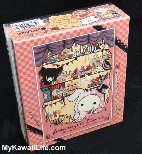 Sentimental Circus Jigsaw Puzzle 1