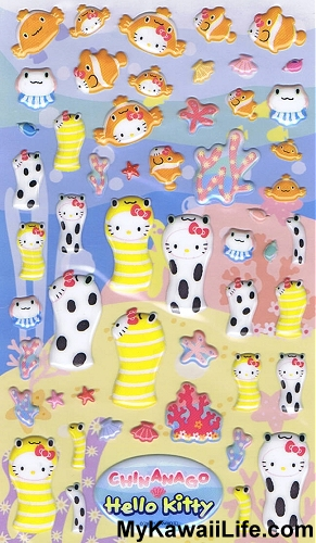 Aquarium Hello Kitty Stickers