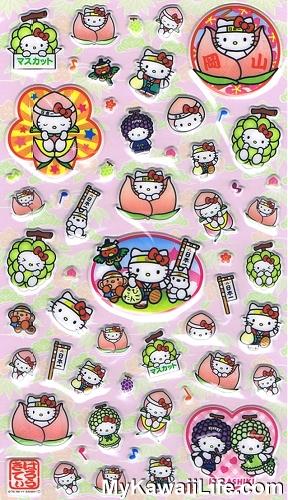 Okayama Hello Kitty Stickers