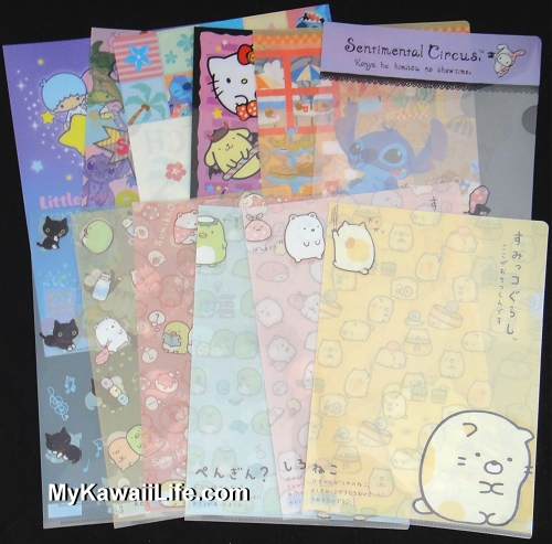 Kawaii Plastic Folders