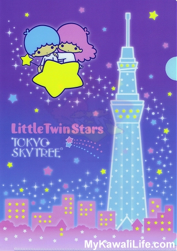 Little Twin Stars Plastic Folder