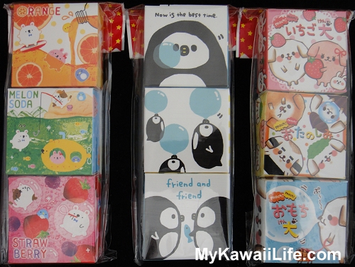Q-lia Sticker & Memo Boxes