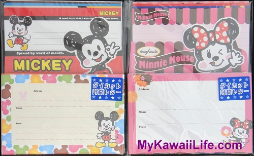 Mickey & Minnie Sweets Letter Sets