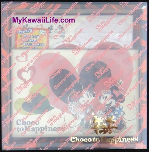 Disney Store Mickey Letter Set