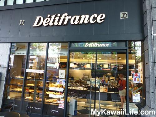 Delifrance Kyoto