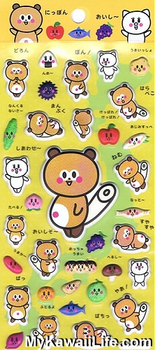 Sanrio Character Stickers - Racoon