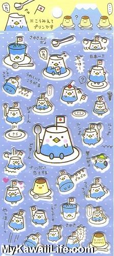 Sanrio Character Stickers - Mt Fuji