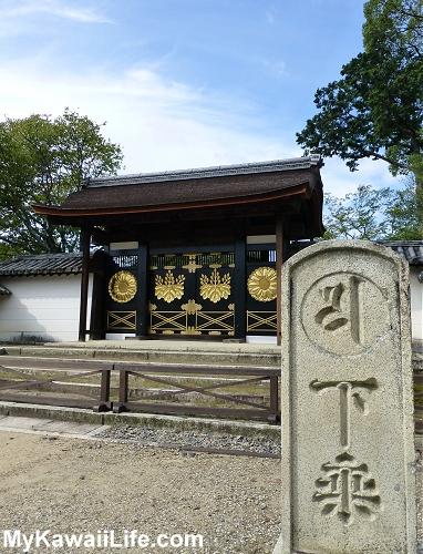 Daigoji Temple Sanboin