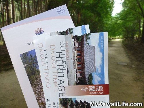 Daigoji Temple Tickets