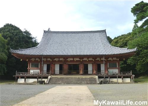 Daigoji Temple Kondo