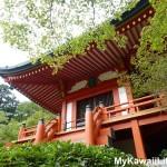 Daigoji Temple Bentendo