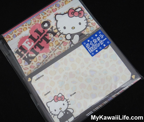 Hello Kitty Animal Print Letter Set from Japan