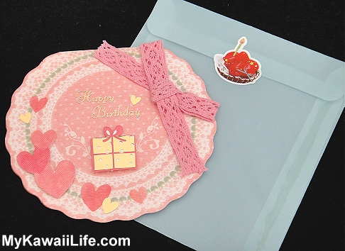 Sentimental Circus Surprise Gift Card