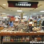 Where To Find Kawaii Stationery In Osaka