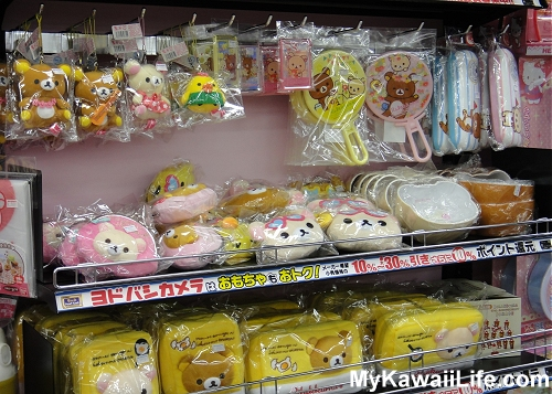 Where To Find Rilakkuma In Kyoto