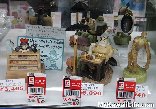Where To Find Studio Ghibli Figures In Kyoto
