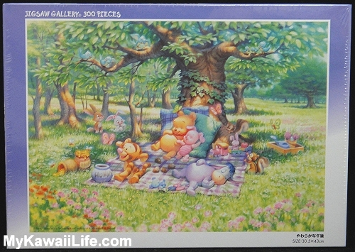 Where To Find Cute Jigsaw Puzzles In Japan