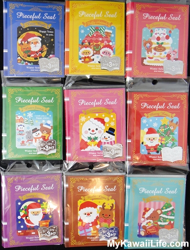 Kawaii Christmas Sticker Sacks