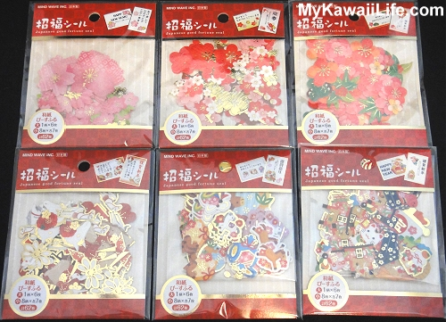Kawaii New Year Stickers Sacks