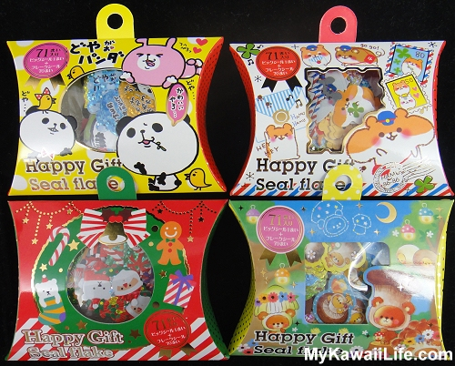 Kawaii Stickers Flakes Boxes