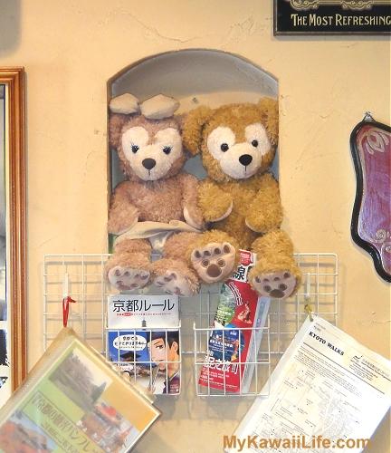 Cafe Bear Kyoto Duffy & Shellie May