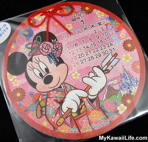 Disney Calendar From Tokyo Disneyland