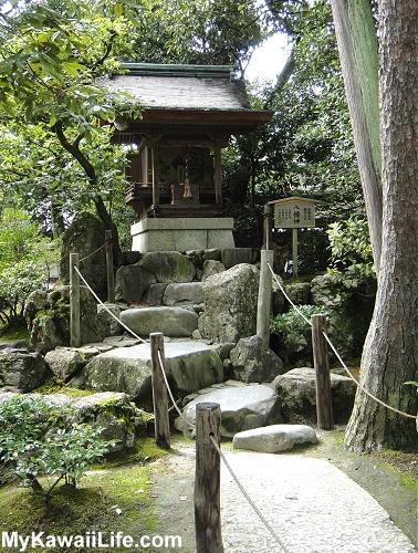 Ginkaku-ji Silver Pavilion Hachiman Shrine
