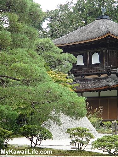 Ginkaku-ji Silver Pavilion Moon Mound 2