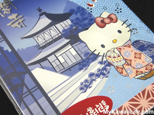Hello Kitty At Ginkaku-ji Memo Pad Cover