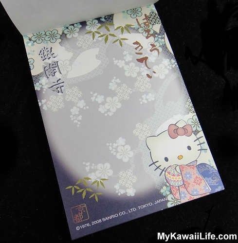 Hello Kitty At Ginkaku-ji Memo Pad Design 1