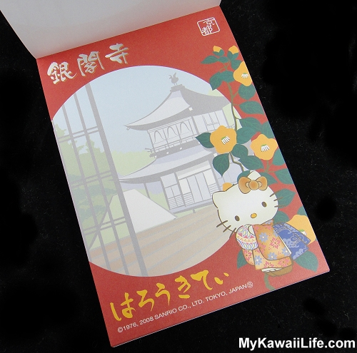 Hello Kitty At Ginkaku-ji Memo Pad Design 2