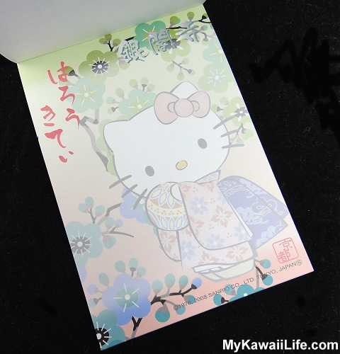 Hello Kitty At Ginkaku-ji Memo Pad Design 4