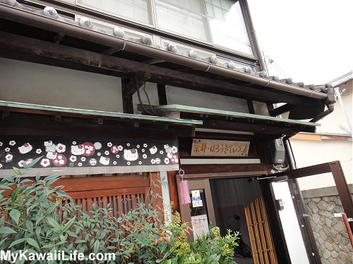 Hello Kitty Koubou - The Cutest Hello Kitty Shop In Kyoto