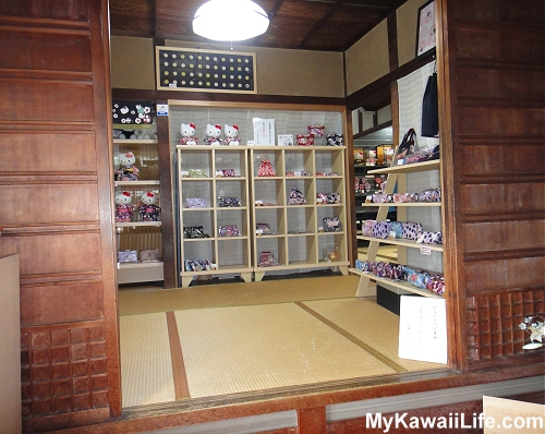 Hello Kitty Koubou Entrance - The Cutest Hello Kitty Shop In Kyoto