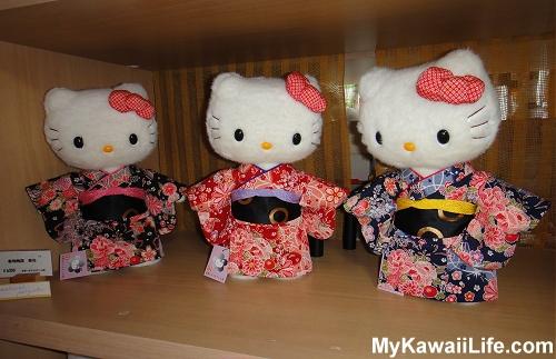 Hello Kitty Koubou Plush - The Cutest Hello Kitty Shop In Kyoto