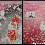 Hello Kitty Koubou Memo Pads - The Cutest Hello Kitty Shop In Kyoto