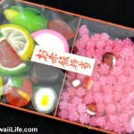 Traditional Japanese Candy From Kawagoe