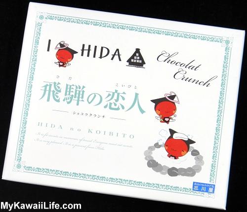 Chocolate Crunch From Hida Takayama