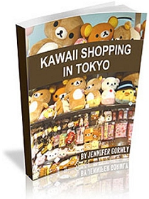 Guide To Kawaii Shopping In Tokyo Japan