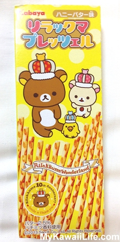 Rilakkuma Pocky Biscuit Sticks