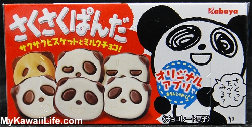 Panda Cookies From Japan
