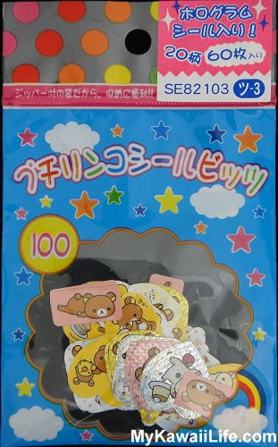 Rilakkuma Sticker Sack From 2004