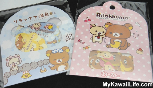 Rilakkuma Sticker Sacks